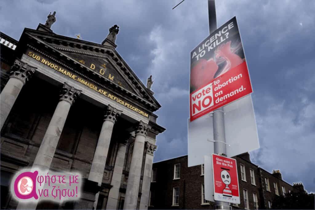 αφρικανικό site γνωριμιών Ιρλανδία