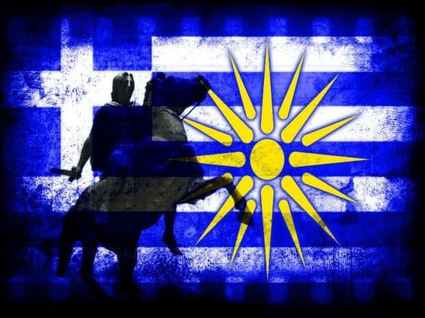 makedonia ellada 01