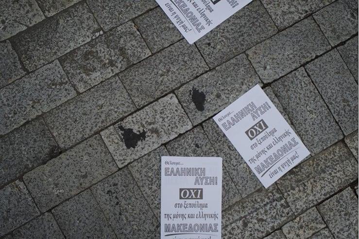 εξαπάτηση ιστοσελίδες γνωριμιών Ιρλανδία μνηστήρας εφαρμογή γνωριμιών