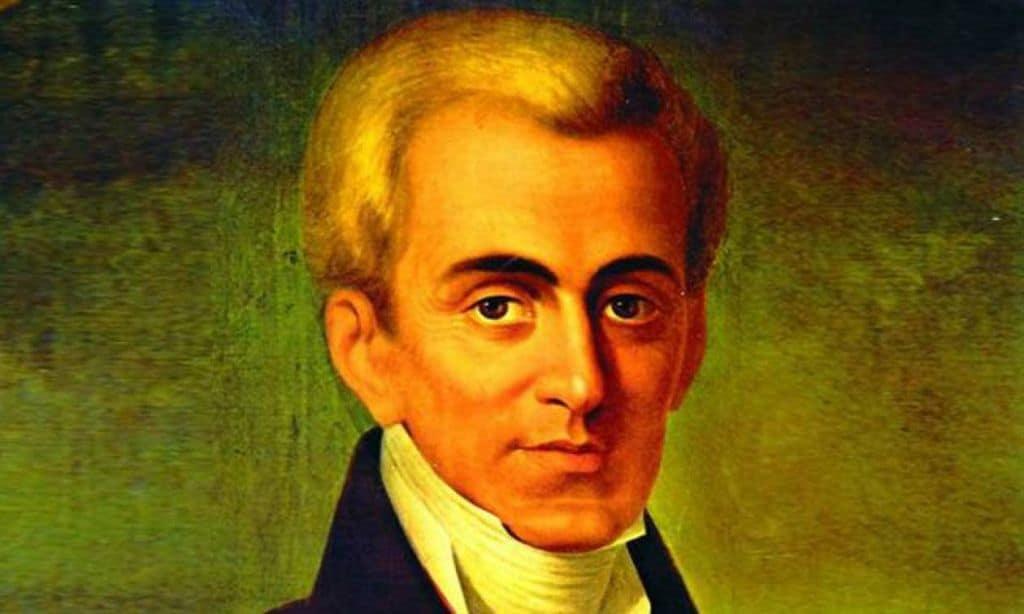 kapodistrias 05
