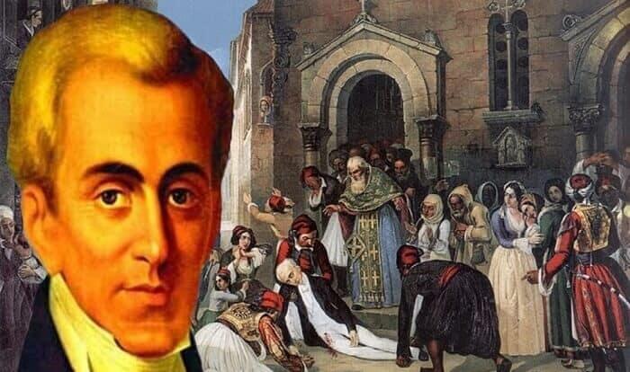 kapodistrias 09